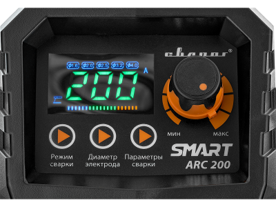 REAL SMART ARC 200 (Z28303)